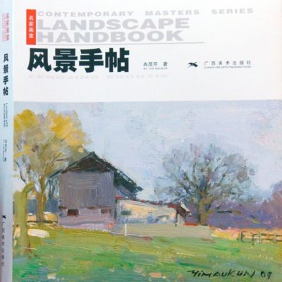 Landscape Handbook