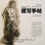 Sketching-Handbook-Cover2-150x150