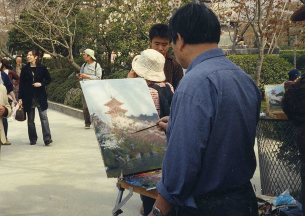 Plein air painting in Kyoto Japan 2003