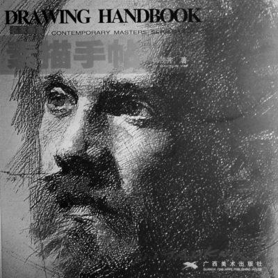Drawing Handbook