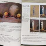 Pastel Journal p8-9