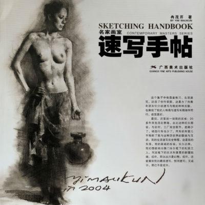 Sketching Handbook cover