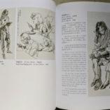 Sketching Handbook p118-119