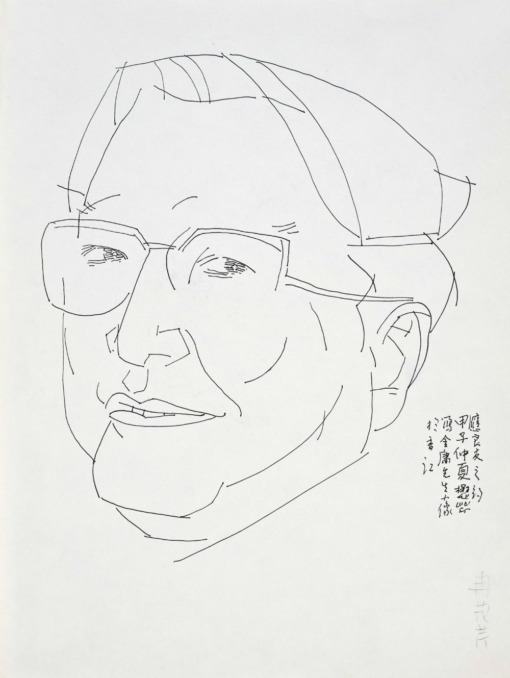 In memory of Jin Yong and my days as an illustrator