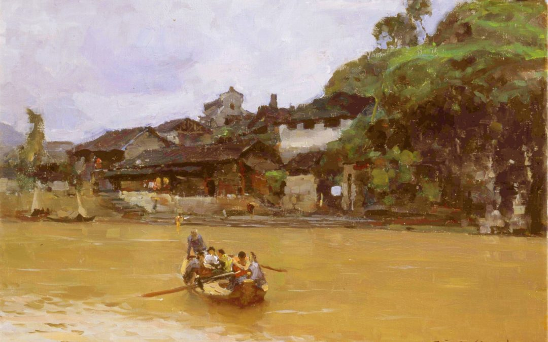 A Painting Trip of Xiangxi (Western Hunan) China